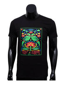 Black Sukhe Theko Designed T-Shirt