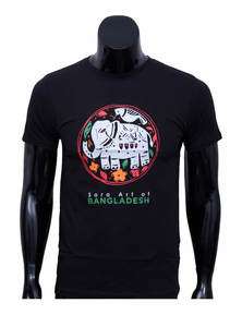 Black Art of Bangladesh T-Shirt