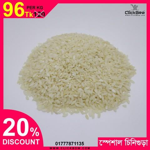 Special Chinigura Rice- www.clickbow.com