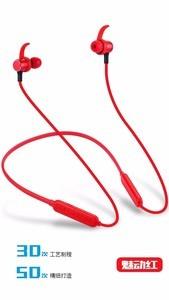 VPX VE26 Bluetooth earphone Black/Red (6 months Official warranty)