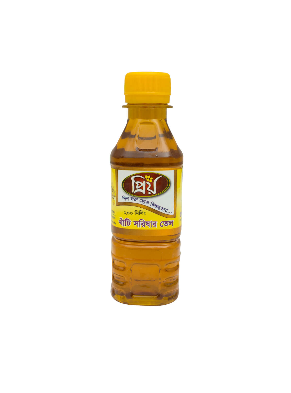 100% Refined Natural Mustard Seed Oil