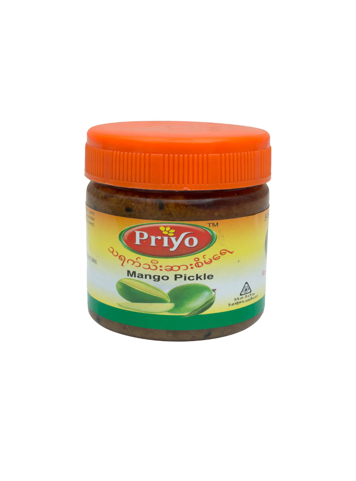 Traditional Handmade Hot & Spicy Mango Pickle
