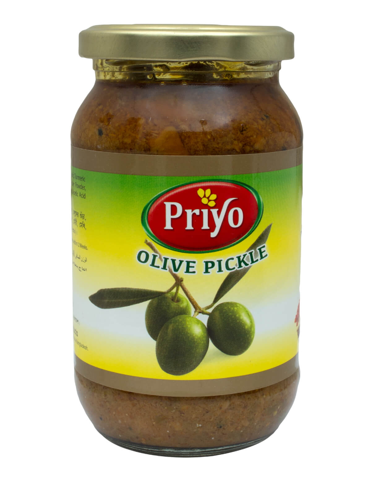 Traditional Handmade Hot & Spicy Olive Pickle