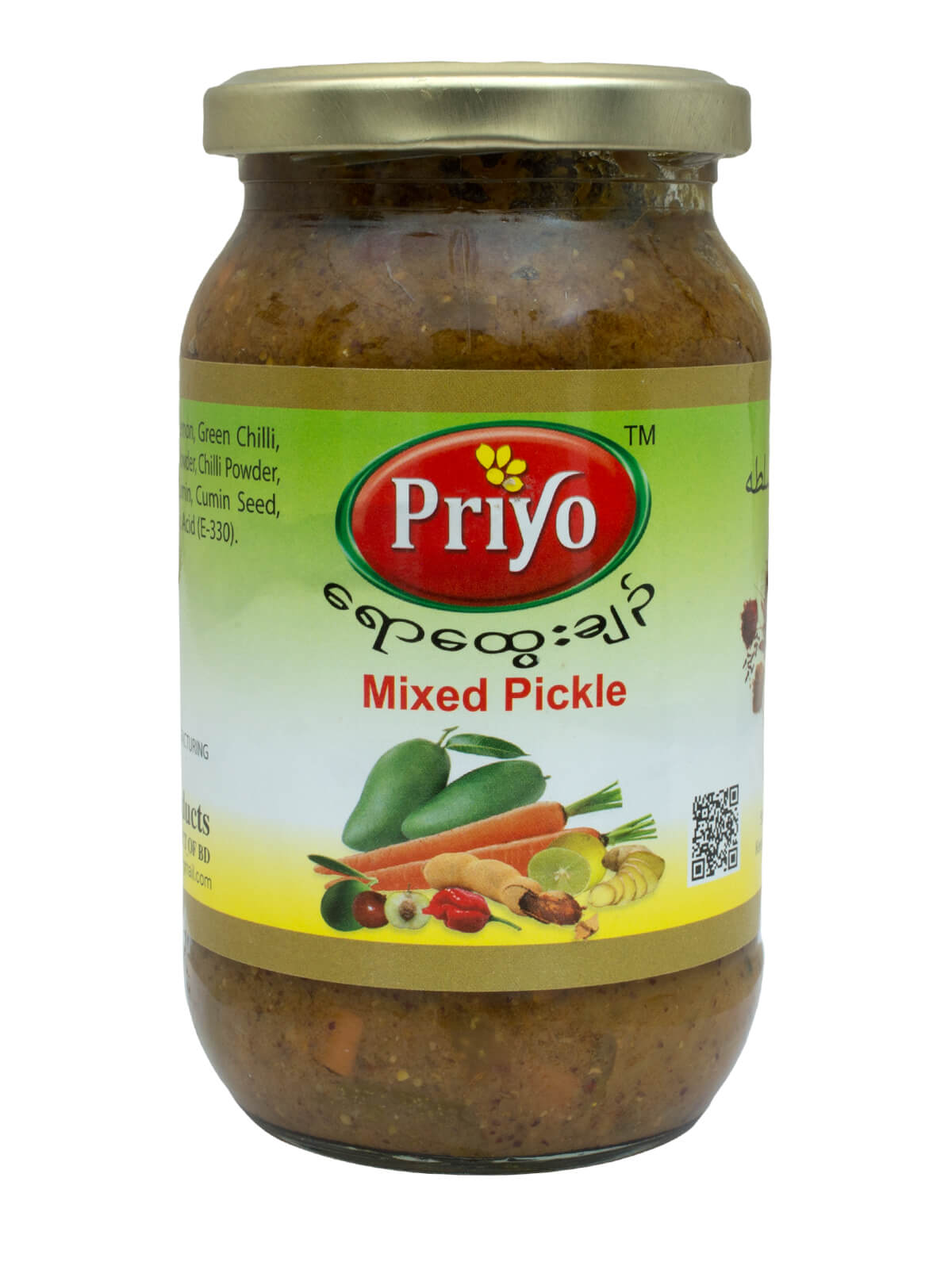 Traditional Handmade Hot & Spicy Mixed Pickle