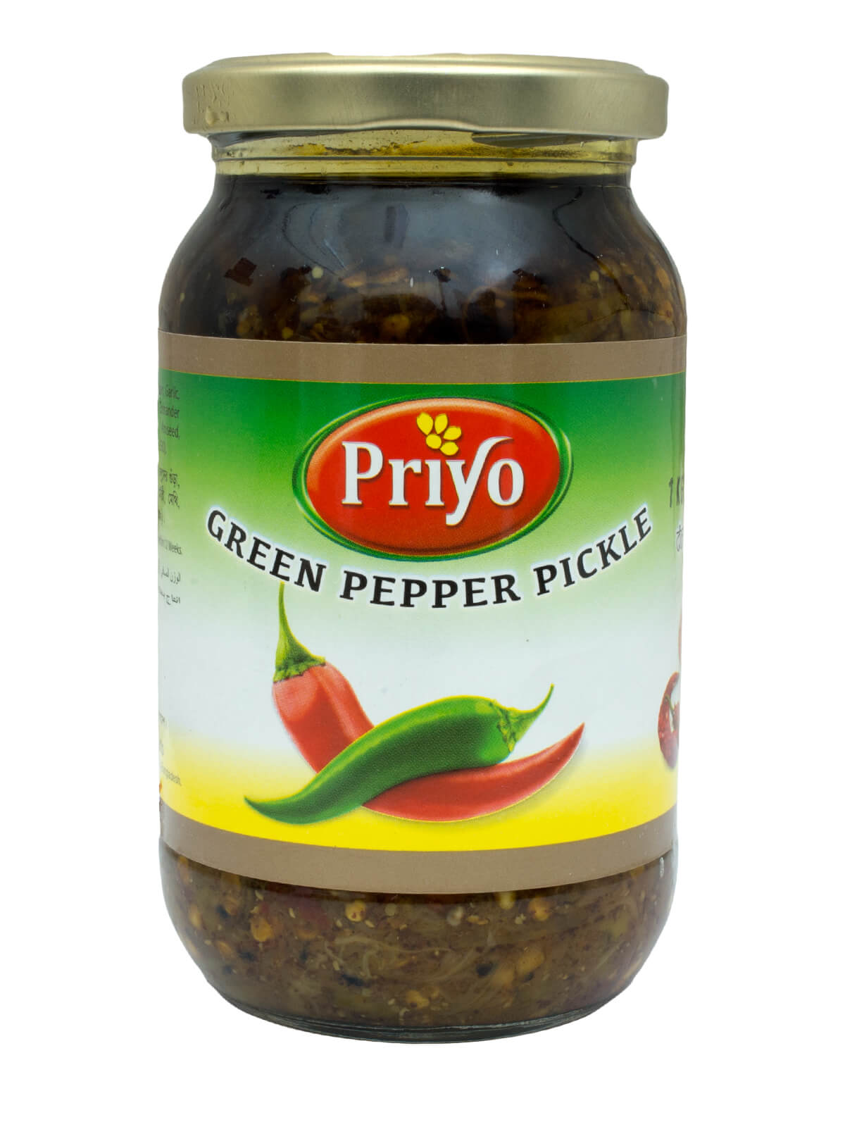 Traditional Handmade Chilli Pickle