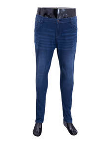 Regular Fit Stretch Jeans for Women