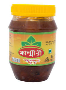 Alu Bokhara Pickles
