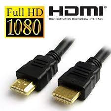 High Speed HDMI Cable - 20 Meter