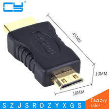 HDMI Male To Male Adapter - Black