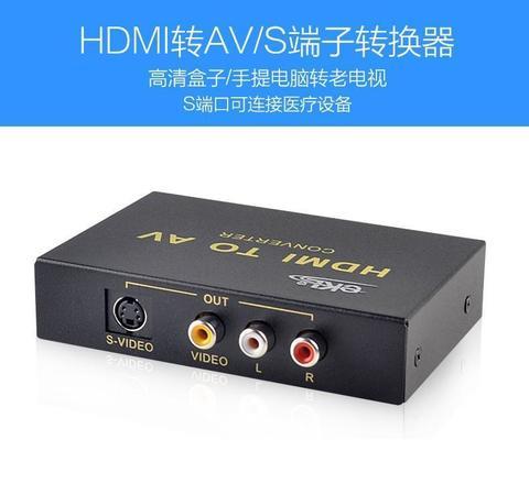 EKL HDMI to AV Converter HDMI To AV + Audio Converter Support SPDIF coaxial audio NTSC PAL composite Video HDMI to 3rca adapter-Black