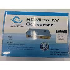 HDMI TO AV RCA Converter-White
