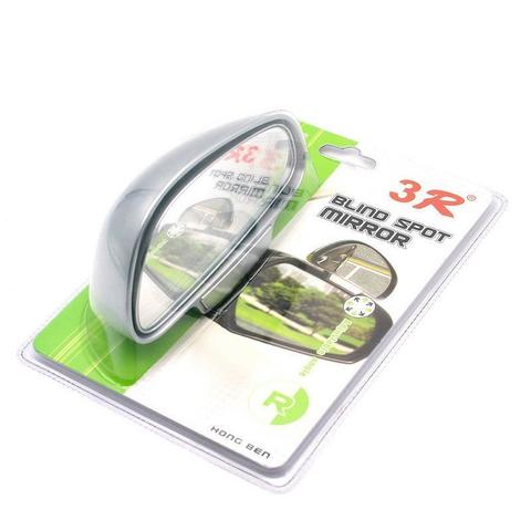 3R-092 Universal Adjustable Blind Spot and Parking Car Mirrors Wide Format Rearview Mirror (Silver) Car Styling Decoration-Silver