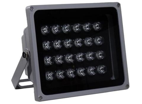 Generic 20 LED Night Vision Lamp IR Illuminator Infrared Light for Security Camera -Silver