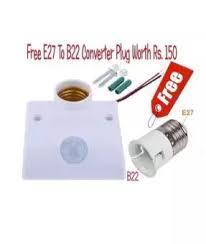 Motion Sensor Holder For light with free converter
