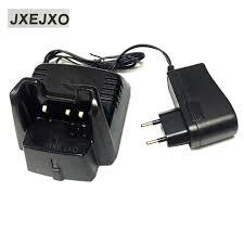 Vertex Standard Charger For VX231, VX351, VX350, VX354