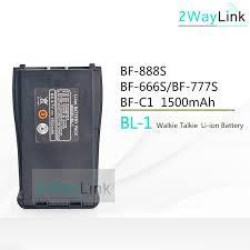 Battery Replacement For 666S 777s H777, 888s