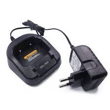 Baofenge UV-82 Charger