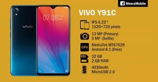 Vivo Y91C(2/32 GB)