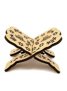 Wooden Holy Quran Holder