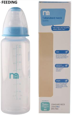 Mothercare Narrow Neck Feeding Bottle 250ml Blue