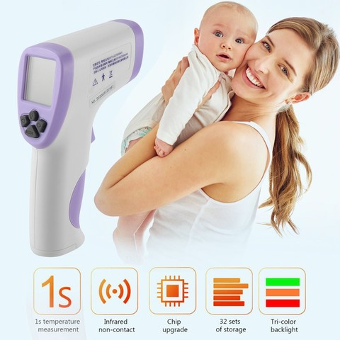 Non-contact infrared thermometer HT-820D