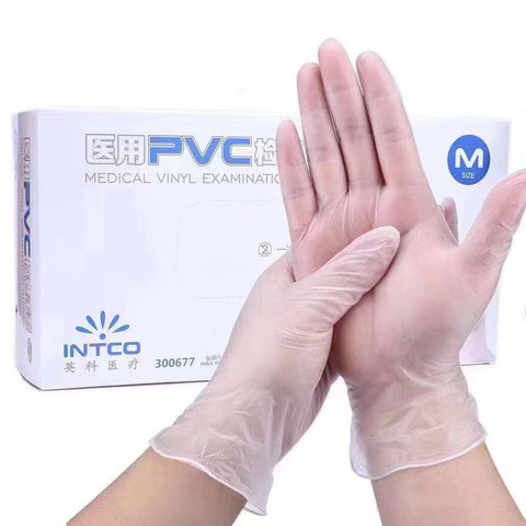 Disposable Medical Vinyl Examination Gloves 100P BOX