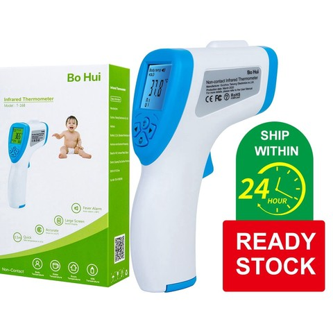 Non-Contact Infrared Thermometer Bo Hui T-168