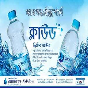 Cloud Drinking Water