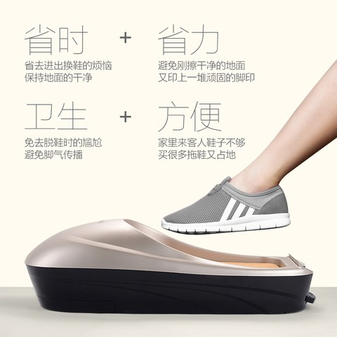 Automatic shoe cover machine with 6-Roll Film