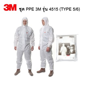 3M Disposable PPE 4515-L