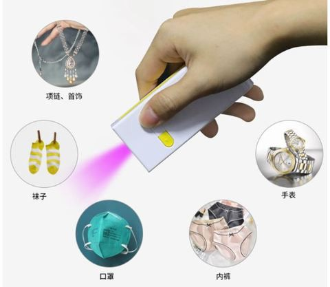 Portable disinfection stick UV-C ultraviolet sterilization disinfection lamp