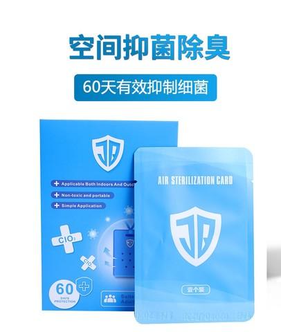 Air Sterilization Card 60 day 5 Box