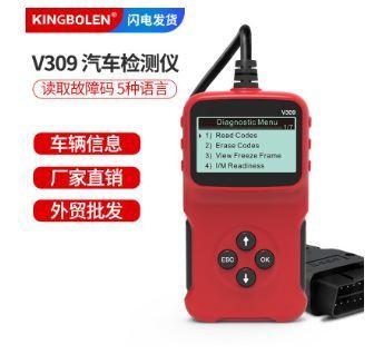 obd car fault detector elm327 obd2 car diagnostic tool code reading card