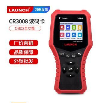 Yuanzheng LAUCNH CreaderX431 CR3008 car diagnostic instrument overseas English version car detector