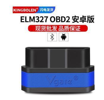 Car fault detector Vgate ICar2 ELM327 bluetoothOBD2 Android version of multi-color models