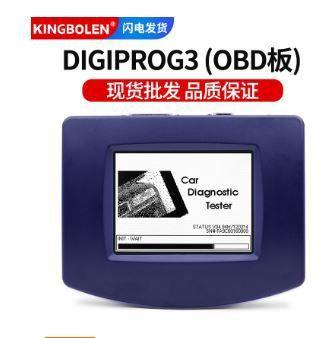 DigiProg v4.94 DigiProg3 meter adjuster OBD configuration foreign trade multilingual version