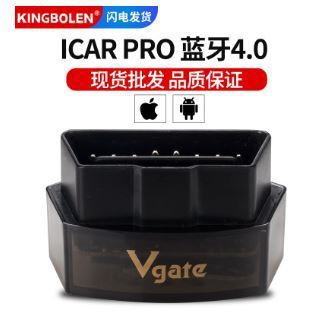 Vgate iCar Pro OBDII 4.0 Bluetooth supports Apple Android low-power sleep car detector