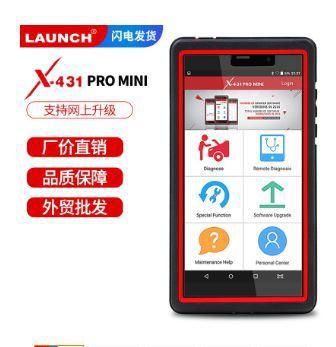 Launch X431 PROMINI Yuanzheng car fault detection diagnostic instrument overseas global version