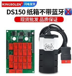 DS150 DS150E TCS CDP Pro+ without Bluetooth car truck fault detector