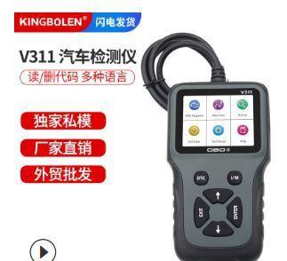 obd obd2 code reading card car fault detector diagnostic instrument handheld code reading card