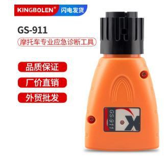 GS911 motorcycle professional GS-911 V1006.3 GS911 engine analyzer emergency diagnostic tool