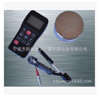 Diamond HL110 Leeb hardness counting display multifunctional portable metal hardness tester with print