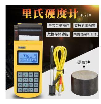 Diamond HL210 Portable Leeb Hardness Tester High Precision Metal Hardness Tester Brinell Vickers Hardness Tester
