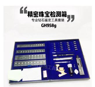 Jewelry counter diamond ring sales professional identification testing toolbox diamond bare diamond grading colorimetric drill tool waist code