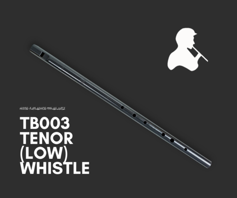 Tony Dixon TB003 TENOR (LOW) WHISTLE - Key of D