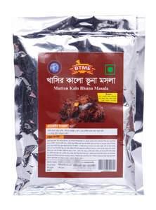 Mutton Kalo Bhuna Masala