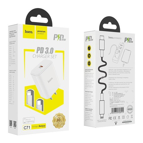 Hoco C71 18W Star Speed PD3.0 Charger Set(Type-C to Lightning)(US) – White