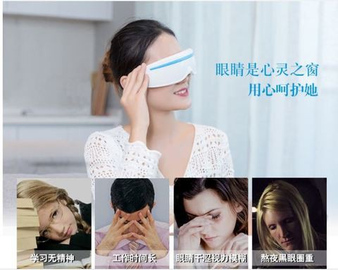 Electric Vibration Eye Massager Nano Blue Light Wrinkle Fatigue Relieve Magnet Therapy Acupuncture Massage Eyewear Glasses