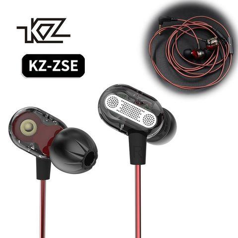 KZ ZSE Dual Driver Noise Isolating Bass in-Ear HiFi Earphone