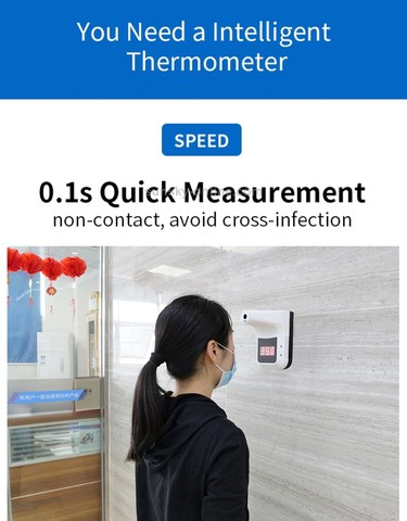 LH-009 Wall Mount Non Contact IR Thermometer With Battery & Charger